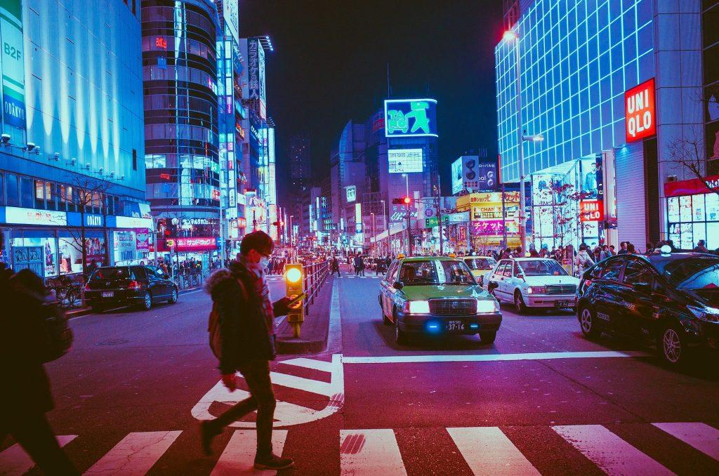 Une rue à Osaka